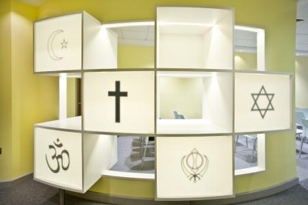 South Terminal chapel multifaith mosaic2